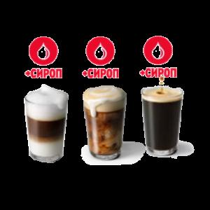 Кофе 0,3 литра на выбор: Американо, Латте, Капучино + Сироп на выбор