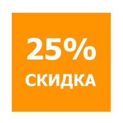 Скидка 25% на первый заказ в Яндекс Еде при заказе от 700 ₽