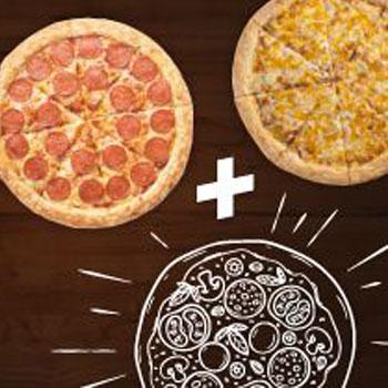 Закажите две пиццы любого размера и получите третью пиццу 30 см в подарок