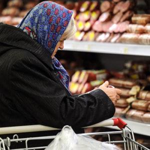 Скидка 10% для пенсионеров в Перекрестке