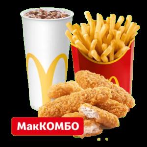Куриные Стрипсы 5 шт. МакКомбо Большой