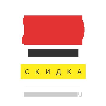 Скидка 200 рублей