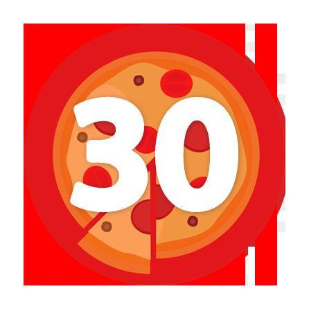 Скидка на пиццу 30см